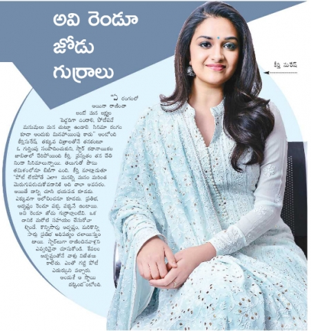 Keerthi Suresh Busy With Films In Tamil And Telugu