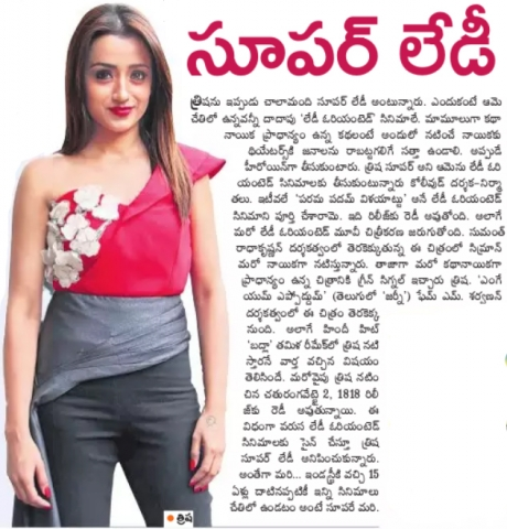 Murugadoss Script For Trisha Next With Saravanan