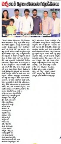 Nani Praises Dil Raju At Jersey Success Meet