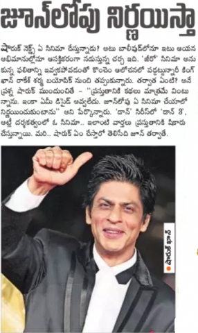 Shah Rukh Khan On His Next Film Will Take A Decision By June