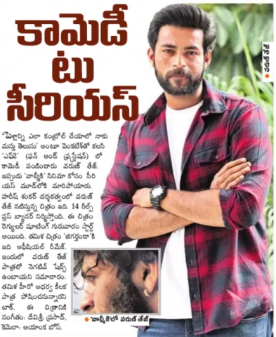 Varun Tej And Harish Shankar Valmiki Begins Shoot