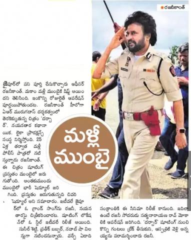 Rajinikanth Cop Look Darbar Leaked