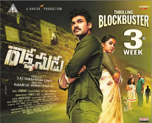 Rakshasudu Movie Running Successfull 3rd Week