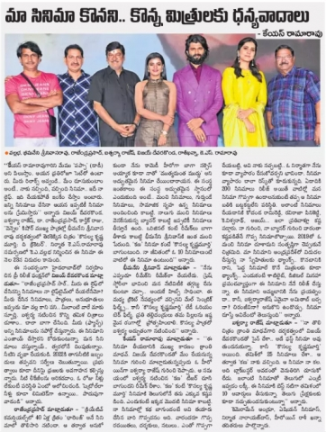 Vijay Deverakonda Attend Pre Release Event Kousalya Krishnamurthy