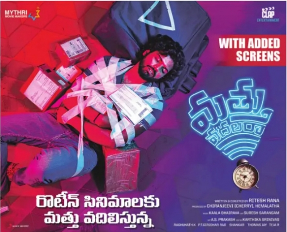 Mathu Vadalara Movie Running Successful