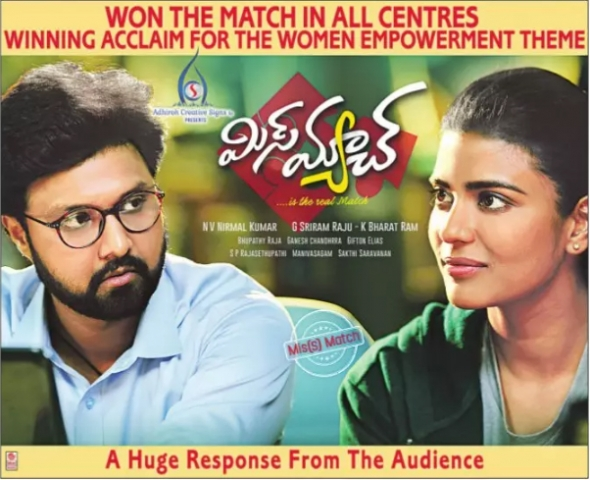 Mismatch Movie Won The Match In All Areas