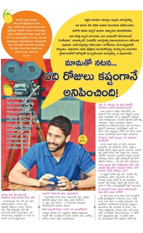 Naga Chaitanya Special Interview About Venky Mama