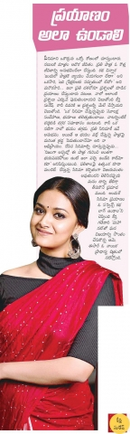 Keerthy Suresh To Act A Lady Oriented Film In Telugu