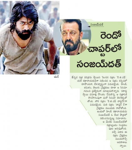 Sanjay Dutt Going To Be A Part Of KGF Chapter 2