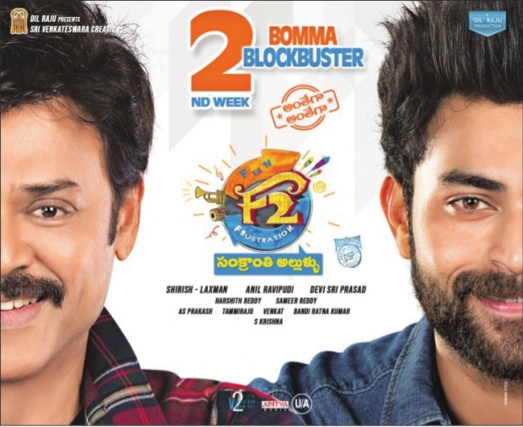 F2 Fun And Frustration Movie Super Hit