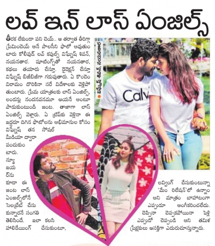 Nayanthara And Vignesh Shivan Are High On Love In Los Angeles