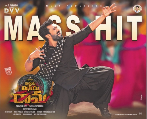 Vinaya Vidheya Rama Movie Mass Hit Collections