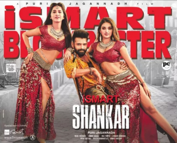 Ismart Shankar Blockbuster Hit Movie