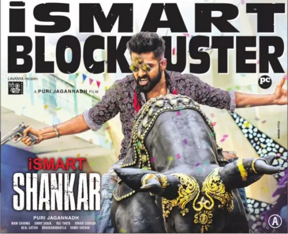 Ismart Shankar MOvie Blockbuster Hit
