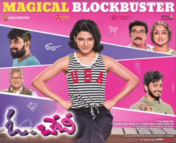 Oh Baby Movie Magical Blockbuster Hit