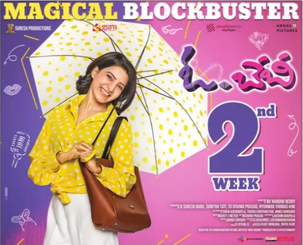 Oh Baby Movie Running Successful 2nd Week
