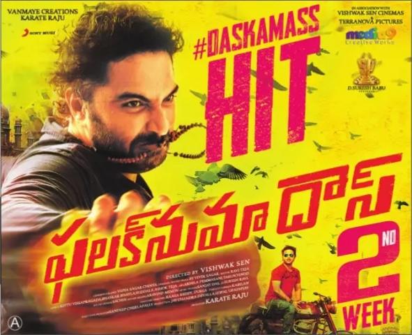 Falaknuma Das Movie Running Successfull 2nd Week