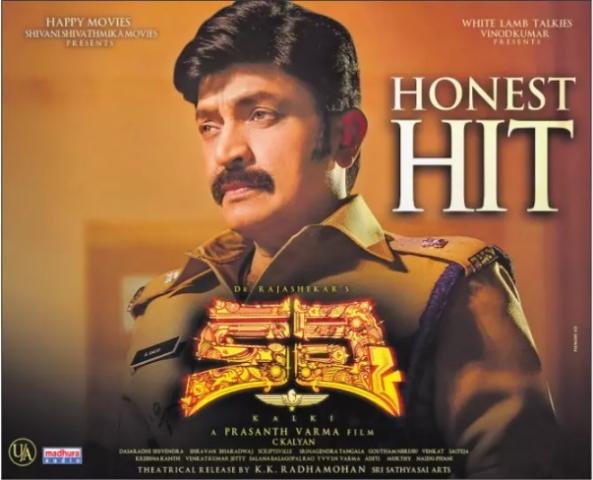 Kalki Movie Honest Hit