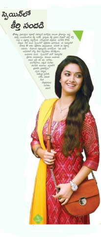 Keerthy Suresh And Team To Fly To Spain For Her Next