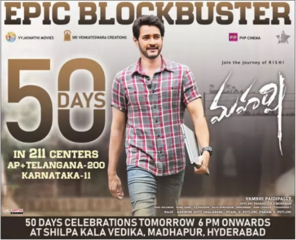 Maharshi Set To Complete 50 Days