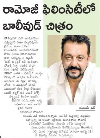 Sanjay Dutt Starts Filming For Bhuj The Pride Of India In Hyderabad