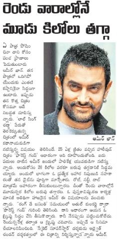 Aamir Khan Lose Weight In 2 Weeks