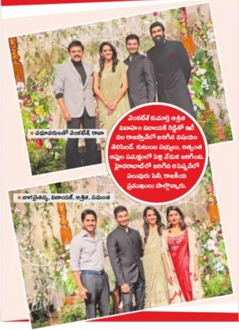 Celebrities Attended Venkatesh Daughter Aashritha Wedding