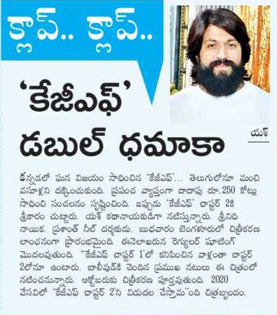 KGF Chapter 2 Shooting Begins