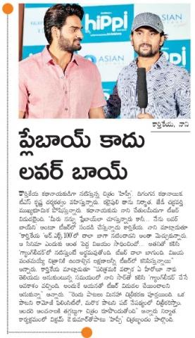 Nani Launches Kartikeya Hippi Teaser