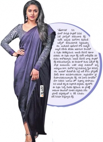 Two Looks For Keerthy Suresh In Her Bollywood Debut
