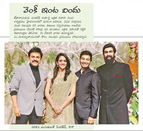 Venkatesh To Host Daughter Reception In Hyderabad