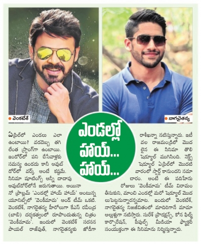 Venky Mama Second Schedule Start In April