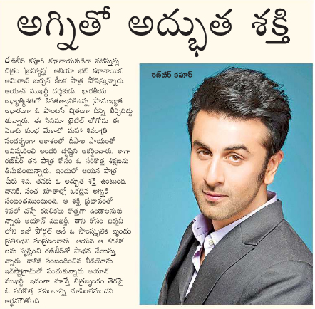 Brahmastra Should Be Out Next Summer