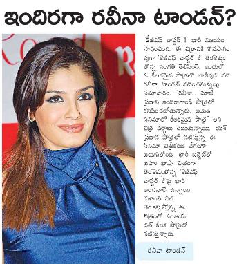 Raveena Tandon To Play Indira Gandhi In Yash Film