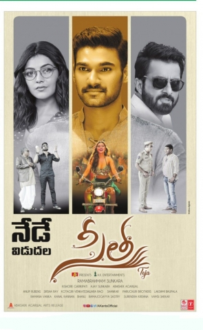 Sita Movie Grand Release Today