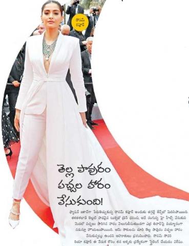 Sonam Kapoor Walks Like A Boss In White Tuxedo At Cannes 2019