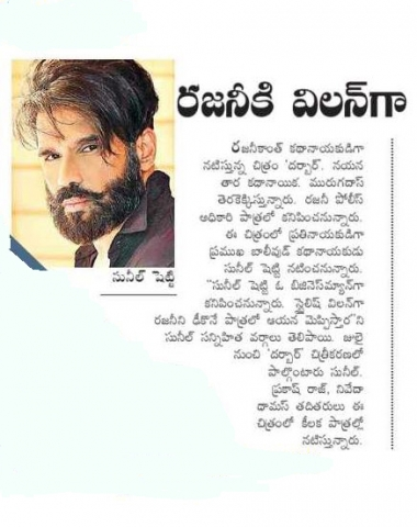 Suniel Shetty To Play Villain In Rajinikanths Darbar