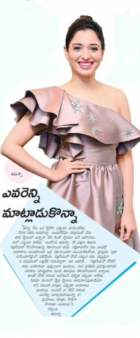 Tamanna Talk About Her Journey In Movies