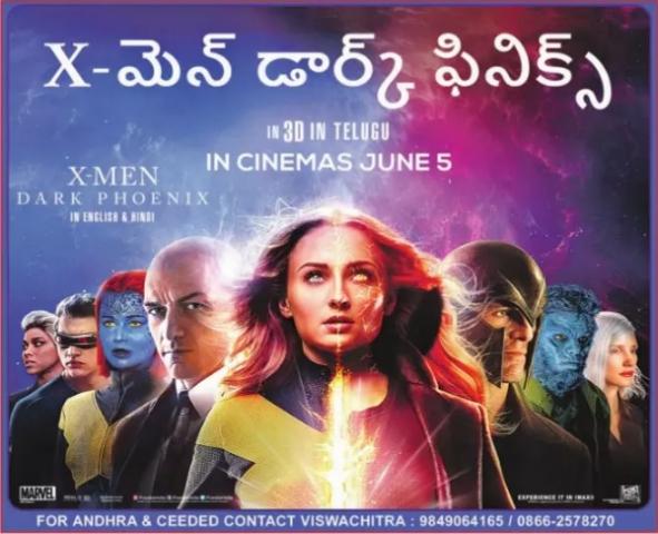 X Men Dark Phoenix In Cinemas June 5th