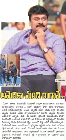 Chiranjeevi Workout In The Gym At 64 For Koratala Sivas Film