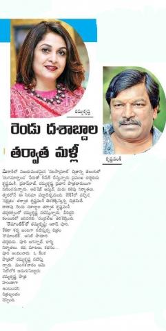 Prakash Raj, Ramya Krishnan To Star In Krishna Vamsi Natsamrat Remake