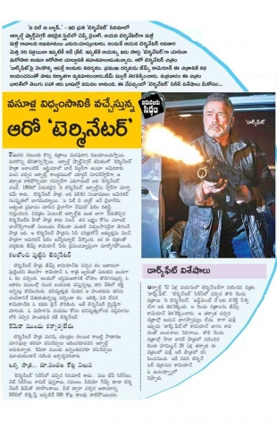Terminator Dark Fate Movie Releasing Tomorrow