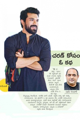 Vijay K Kumar Plan To Movie With Ram Charan