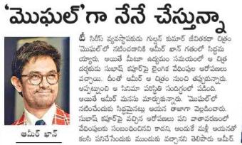 Aamir Khan Confirms Playing Gulshan Kumar In Mogul
