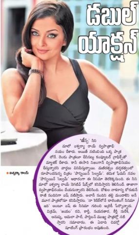 Aishwarya Rai Bachchan To Play Double Role In Mani Ratnam Film
