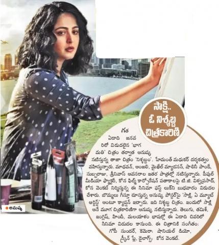 Anushka Turns Mute Artist For Nissabdham