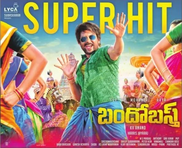 Bandobast Movie Super Hit