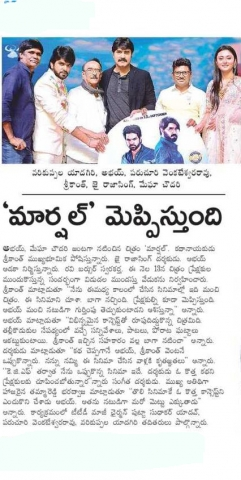 Marshal Movie Pre Release Event