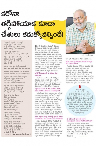 Keeravani Special Interview On Corona