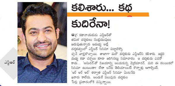 Jr NTR To Team Up With Director Atlee For A Bilingual